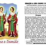 Santinhos Sumaré